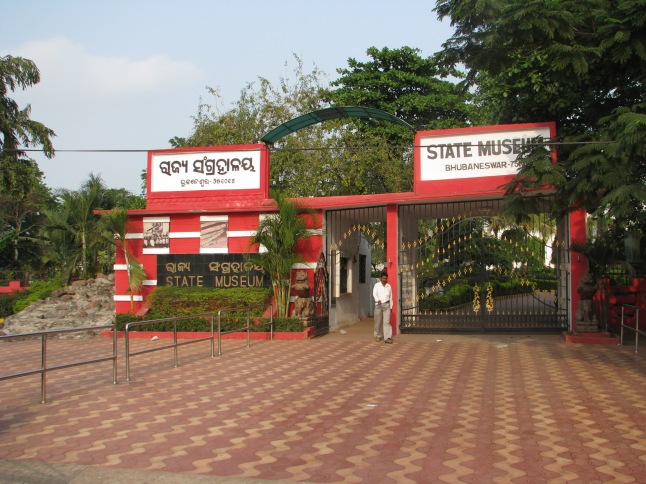 Odisha State Museum, Bhubaneswar | Image Resource: wikimedia.org